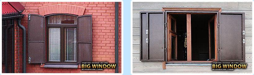 Ставни из металла на окна в дачном доме своими руками 85